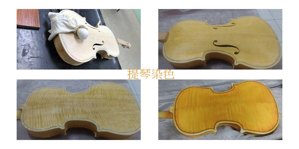 小提琴製作